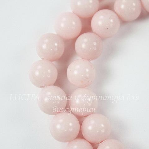 Бусина Жадеит (тониров), шарик, цвет - перламутровый розовый, 8 мм, нить
