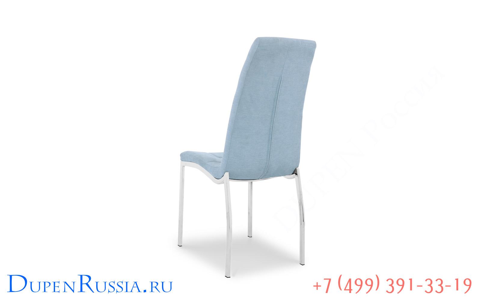 Стул ESF365 голубой