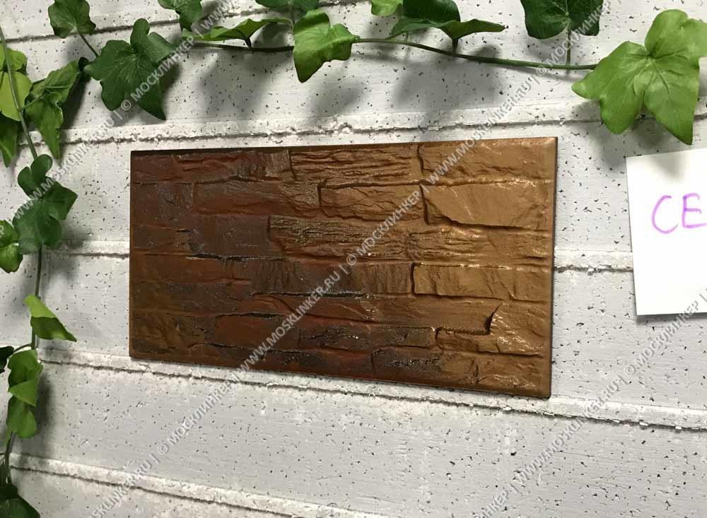 Cerrad - Kamien, Cer 21, Coral, 300x148x9 - Клинкерная плитка для фасада и внутренней отделки
