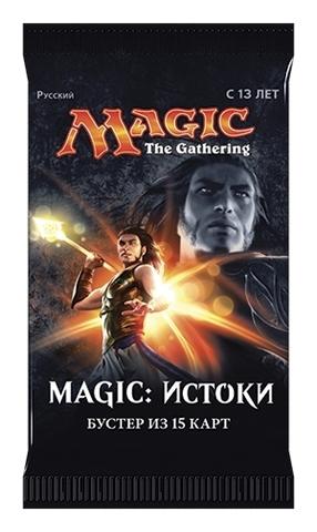 Бустер выпуска «Magic: Истоки» (русский)
