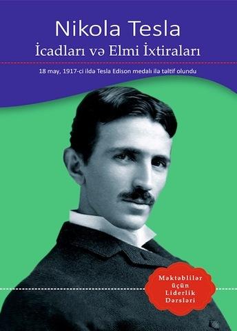 Nikola Tesla - icadları və elmi ixtiraları