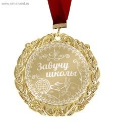 Медаль металл с лазерной гравировкой