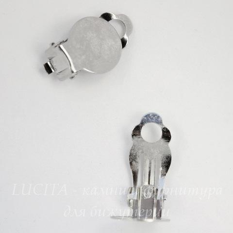 Основы для клипс с площадкой 10 мм (цвет - никель) 17х10 мм