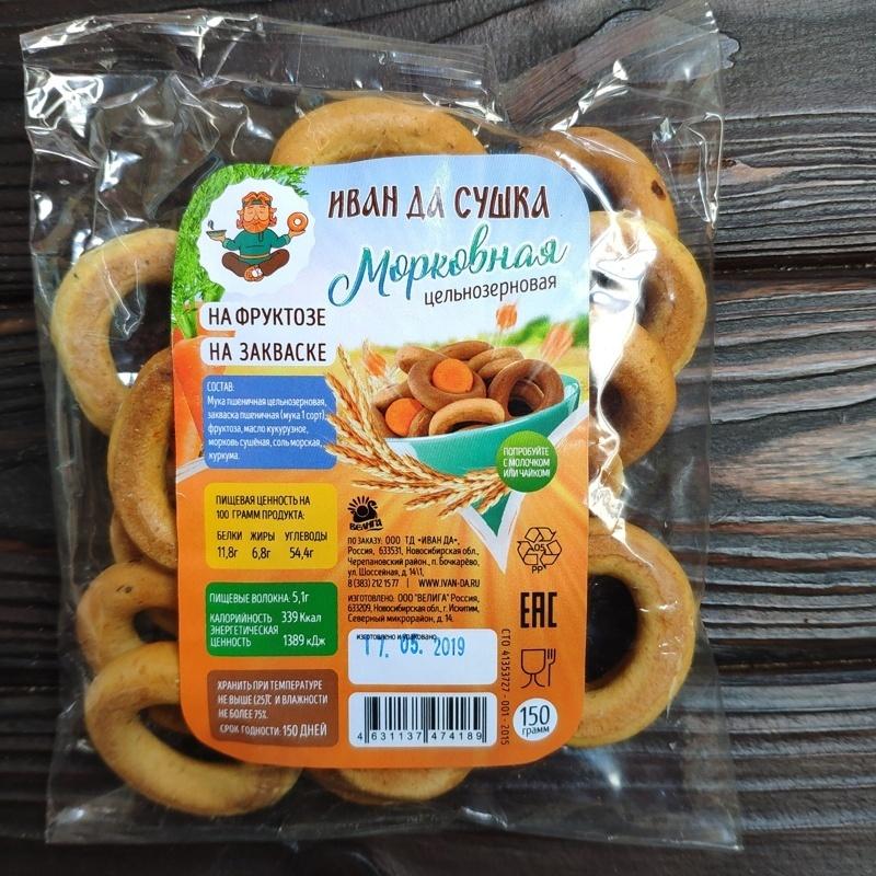 Фотография Сушки морковные цельнозеровые без сахара 150 гр. купить в магазине Афлора