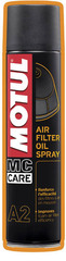 Смазка А2 MOTUL Air Filter Oil Spray