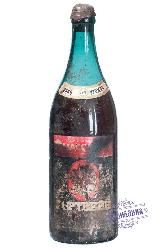 Портвейн Массандра коллекционное 1949 года 0,7л