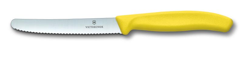 Набор Victorinox Swiss Classic, жёлтый (6.7836.L118B)