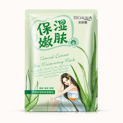 Успокаивающая маска с экстрактом алоэ Natural Extract, 30гр