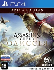 Sony PS4 Assassin's Creed: Одиссея. Omega Edition (русская версия)
