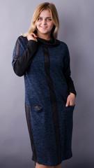 Таша. Стильное платье на каждый день. Синий.