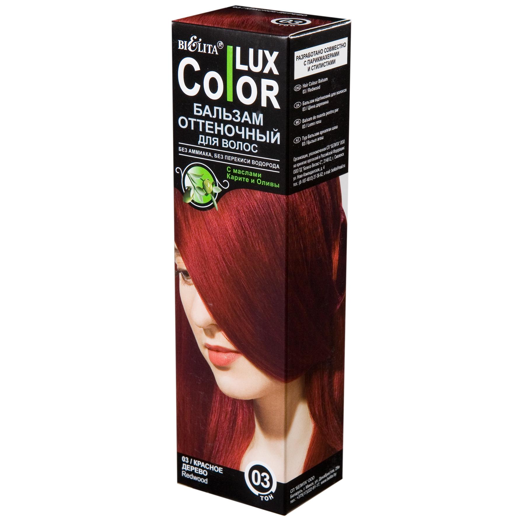 Lux косметика купить купить косметику sp