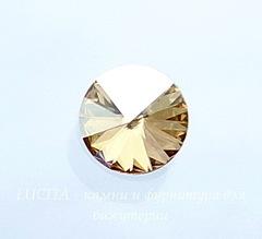 1122 Rivoli Ювелирные стразы Сваровски Crystal Golden Shadow (SS29) 6,14-6,32 мм, 5 штук
