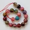 """Бусина Агат (тониров), шарик с огранкой, """"Розово-зеленый микс с полосками"""", 10 мм, нить"""