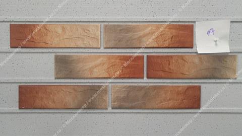 Cerrad - Alaska, rustiko, 245x65x6.5 - Клинкерная плитка для фасада и внутренней отделки