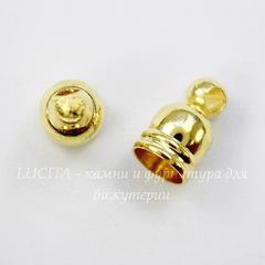 Концевик для шнура 4 мм, 8х5 мм (цвет - золото), 10 штук