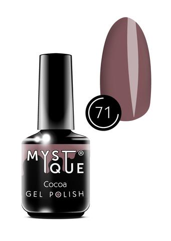 Mystique Гель-лак #71 «Cocoa» 15 мл