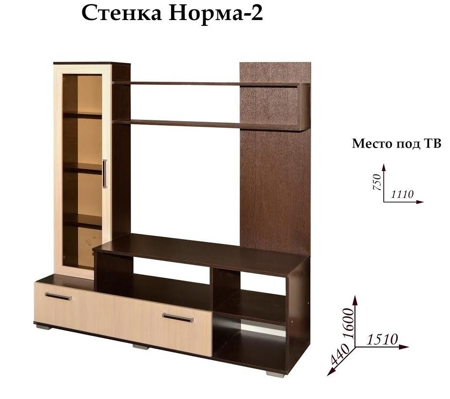 Стенка «Норма-2» (венге темный/сосна лоредо), ЛДСП, г. Пенза, Росток