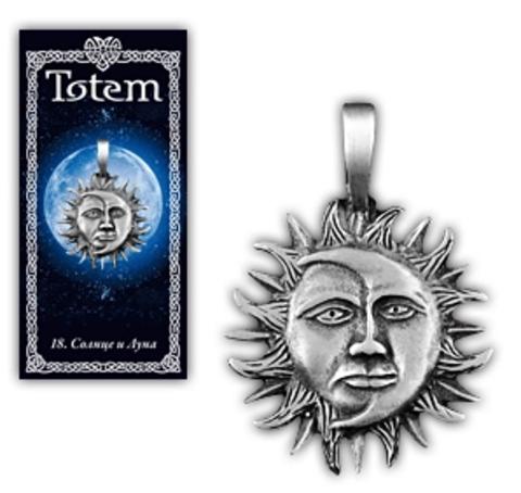 Амулет Солнце и Луна (коллекция Тотем)