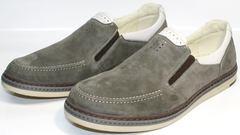Мужские красивые модные туфли IKOC 3394-3 Gray.