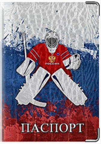 """Обложка для паспорта """"Хоккей. Вратарь"""""""
