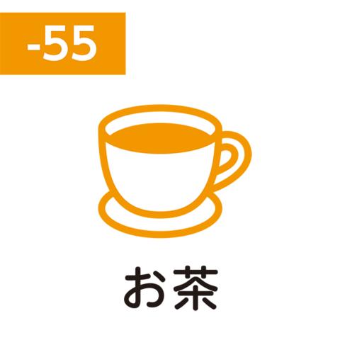 Pilot FriXion Stamp SPF-12-55AO (お茶 / ocha / чай)