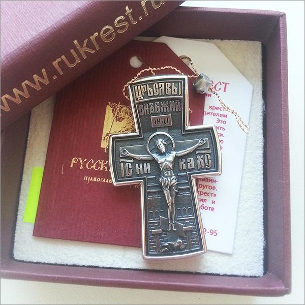 Крест серебряный  в подарочной коробочке