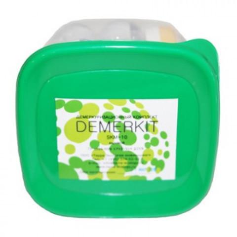 Демеркуризационный комплект Demerkit SKM-10