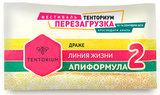 Апиформула-2 (саше), 10гр