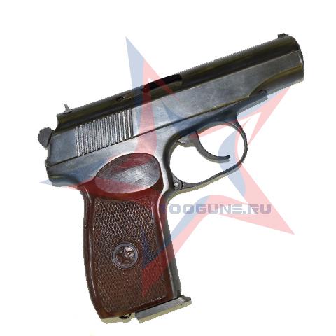Охолощенный Пистолет Макарова (ВПО-525)