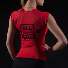 Футболка FS ALL YOU NEED IS GYM