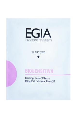 Маска успокаивающая антиоксидантная антистресс маска EGIA/FPS-69/BIOSENSITIVA/30 гр.)