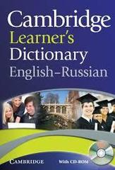 Cambridge Learner's Dictionary English-Russian ...