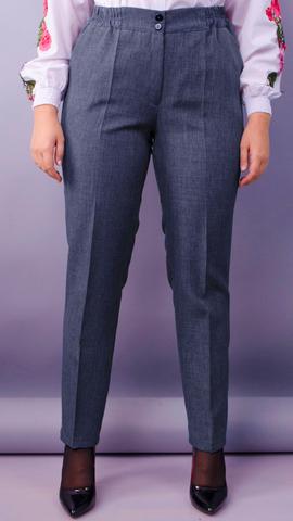 Элия лён. Женские батальне брюки в классическом стиле. Синий.