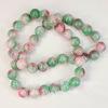 Бусина Жадеит (тониров), шарик, цвет - розовый+зеленый, 10 мм, нить