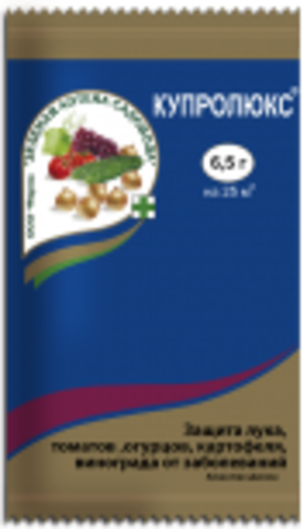 Купролюкс пакет 6,5г ЗАС