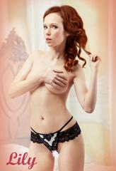 Секс белье Стринги с доступом Lily