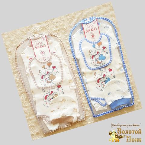 Набор новорожденному 6 предметов (0+) 190527-К-844