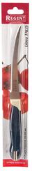 Нож для томатов 93-KN-TA-7.2