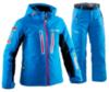 Детский горнолыжный костюм 8848 Altitude Kate-Inka 860906-863406 бирюза | Интернет-магазин Five-sport.ru