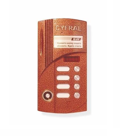 Вызывная панель аудиодомофона на 4 абонента со считывателем TM Цифрал M-4M/T