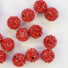 Бусина для шамбалы с фианитами, цвет - красный, 10 мм