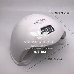 Лампа для маникюра LED+UV Sun 5, 48W (оригинал)