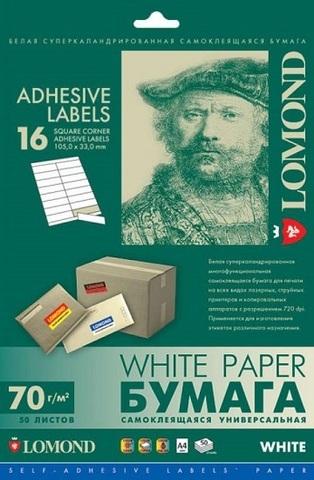 Самоклеящаяся бумага LOMOND универсальная для этикеток, A4, 16 делений (105 мм x 37 мм), 70 г/м2, 50 листов