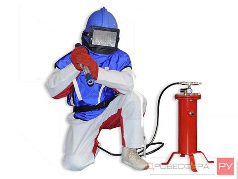 Комплект защиты пескоструйщика Vector