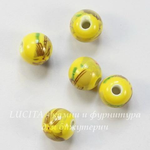 """Бусина фарфоровая ручной работы, шарик ,""""Цветы на желтом фоне"""", 10 мм"""