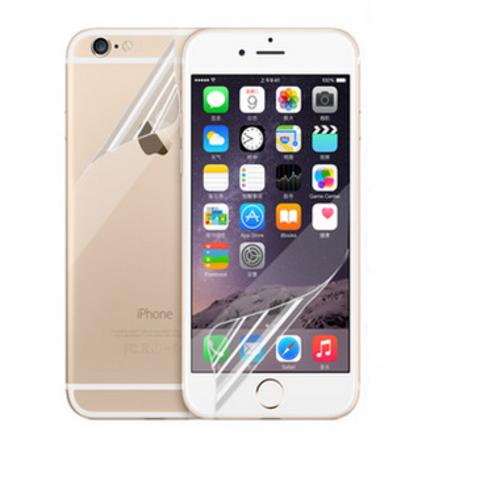 Защитная пленка для iPhone 7/7 Plus (матовая)