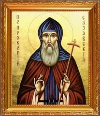 Прокопий Сазавский, Чешский, преподобный, игумен. Икона на холсте.