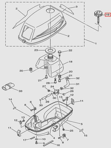 Крышка бака для лодочного мотора T3 SEA-PRO (1-19)