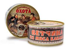 Ветчина из мяса кабана МК Балтийский, 325г
