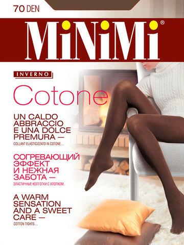Колготки Cotone 70 Minimi